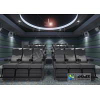 Wholesale Professional 4D Movie Theater With Many Effects , Electric Motion Chair Seat from china suppliers