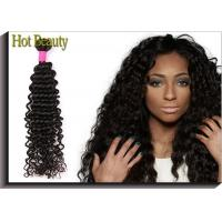 Wholesale 10 inch - 32 inch Brazilian Remy Human Hair Black Color Deep Wave from china suppliers