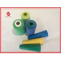 Quality TFO Bright Color 100% Polyester Knitting Yarn With Low Shrinkage , Eco - Friendly for sale