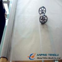 Buy cheap Stainless Steel Woven Mesh for Printing Screen With Standard & Ultra Thin from wholesalers
