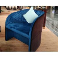 Wholesale Comfortable Luxury Furniture Modern Hotel Lobby Velvet Leisure Chair from china suppliers
