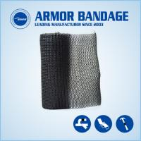 Buy cheap Quick Fix Pipe Repair Bandage from wholesalers