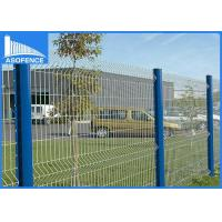 Wholesale Opening Folding 3d Curved Fence Panels High Anti Corrosion 55*200mm from china suppliers