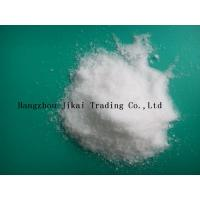 Buy cheap Sodium Fluoroborate from wholesalers