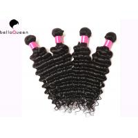 Buy cheap Natural Color Smooth 100% Brazilian Human Hair 95-105g With Full Cuticle from wholesalers