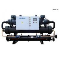 Wholesale KSW Series Low Noise Water Cooler Chiller With Semi Hermetic Twin Screw Compressor from china suppliers