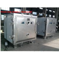 Wholesale 32 Trays Pharmaceutical Dryers Vacuum Drying Machine With Low Temperature from china suppliers