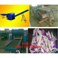 Wholesale Hot Selling Waste Cloth Crusher from china suppliers