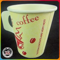 Wholesale Disposable Paper Coffee Cup with handle for Wholesale from china suppliers