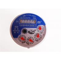 Wholesale Liquid Sealed Plastic Water Meters from china suppliers