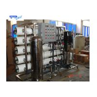 Wholesale Industrial Reverse Osmosis water Purification plant with Ozone generator from china suppliers