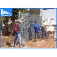 Wholesale Hot Dip 358 Anti Climb Fence Panel High Security For Airport , Easy Install from china suppliers