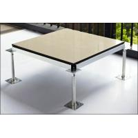 Quality We Manufacture Steel Raised Floor System- with Ceramic Finish for sale