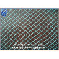 Wholesale Bird Netting-Bird Barricade Protective Plant Netting from china suppliers