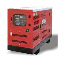 Wholesale Silent 11KVA Small Diesel Generator , One Phase 8kva ATS3200T from china suppliers
