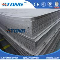 Buy cheap ASTM  high quality hot rolled high gloss 316l stainless steel sheet from wholesalers