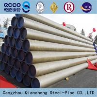 Wholesale JIS G3461 STB410 seamless steel pipe from china suppliers