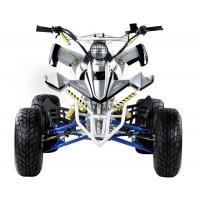 Wholesale Sell VERY SPECIAL 110CC ATV/Quads from china suppliers