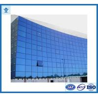 Wholesale China top quality aluminum profile for curtain wall with the material of 6063 from china suppliers