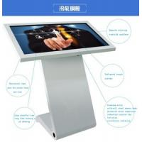 Wholesale Large Size Kiosk Signage Display Stands For Advertising 1920*1080 Resolution from china suppliers