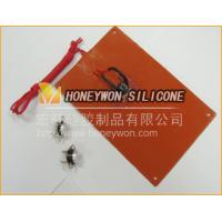 Buy cheap silicone rubber heater panel from wholesalers