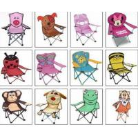 Wholesale Kids animal shaped beach chair from china suppliers