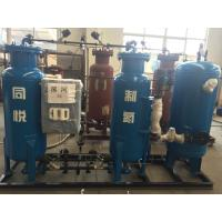 Wholesale High Purity 99.99% Psa Nitrogen Plant With PLC Control System CE ISO from china suppliers