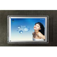 Wholesale Snap Frame Aluminum LED Light Box , LED Slim Light Box from china suppliers