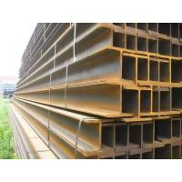 Wholesale SS490 SM490 SN490 Hot Rolled H Section Steel Beam, Structural Steel I Beam HW100-400, HM150-600, HN150-900 from china suppliers