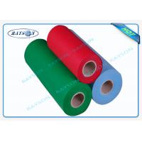 Wholesale Diamond Dot PP Spunbond Non Woven , Oeko Tex pp Nonwoven sms Fabricantes from china suppliers