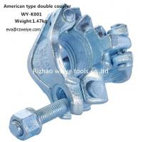 Wholesale Scaffolding double coupler load capacity from china suppliers