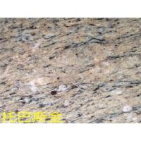 Wholesale Interior Tiles Golden Kitchen Granite Slabs +/-1mm Thickness Tolerance from china suppliers