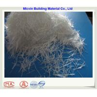 Wholesale Fiberglass In Concrete from china suppliers