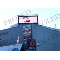 Buy cheap SMD 3535 Outdoor Video Display High Refresh Rate For Stage Background from wholesalers