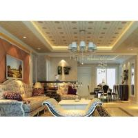 Wholesale 300×450 mm Aluminium Ceiling Panel Moisture Protectiong For Interior Decoration from china suppliers
