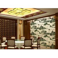 Buy cheap Chinese Landscape Ancient Poetry Interior Room Wallpaper Hotel / TV Background Wallpaper from wholesalers