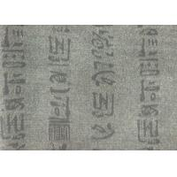Wholesale Wool Felt Upholstery Fabric , Wool Fabric For Coats Jacquard Design from china suppliers