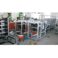 Wholesale Full Automatic Box Wrapping Machines with Automatic Box feeding , open and glue from china suppliers