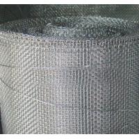 Wholesale Square Galvanised Wire Mesh from china suppliers