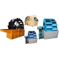 Buy cheap Hot sale low price sand washing machine, aggregate washer equipment from wholesalers