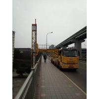 Buy cheap VOLVO Chassis 8x4 394HP 22m Mobile Bridge Inspection Platform 12420X4000X2500 from wholesalers