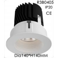 Wholesale High CRI 95 IP20 Interior 3000K 1050mA LED Commercial Downlight Dimmable from china suppliers