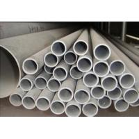 Wholesale Seamless Steel Pipe 304 manufacturer