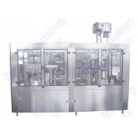 Wholesale Complete Small PET Bottled Water Production Line With PLC Automatic Control 15000 BPH from china suppliers