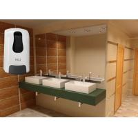 Wholesale Hand Wash Wall Mounted Shower Soap Dispenser Durable ADA Compliant from china suppliers
