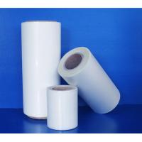 Quality Medicine Packaging Laminating Plastic Film Roll Gravure Printing Custom Size for sale