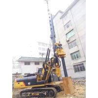 Wholesale TYSIM KR90C Hydraulic Piling Rig Foundation Construction Max Drilling Diameter 1M from china suppliers