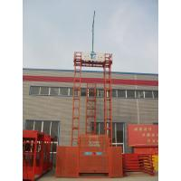 Wholesale Vertical Single Cage Steel vertLifting Material Gantry Hoists,1.5T for Housing Maintenance from china suppliers