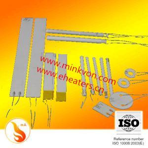 Latest Heating Element Of Hair Dryer