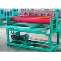 Wholesale 380V / 50Hz / 3phase Steel Plate Straightening And Cutting Machine from china suppliers